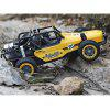 JJRC Q73 2.4G 12 - 15km/h High Speed RC Drift Car - RTR - YELLOW
