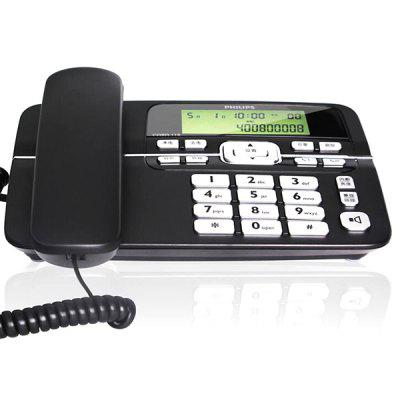 PHILIPS CORD118 Office Home Landline Fixed Telephone Business Version
