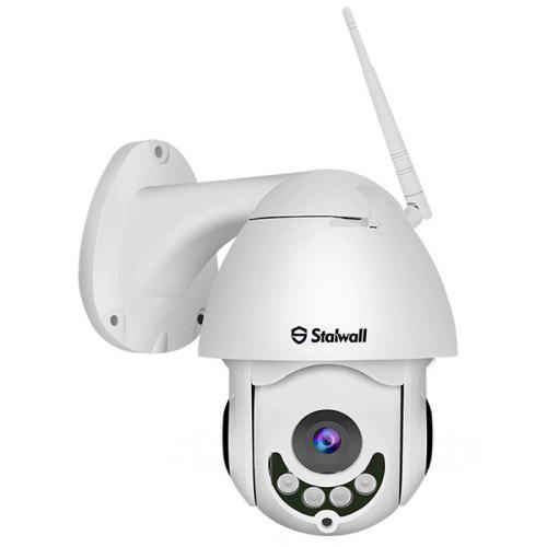 Stalwall S1 Outdoor Waterproof WiFi Pan / Tilt IP Camera
