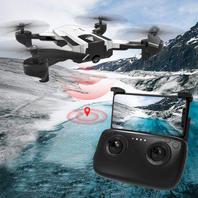 SG900 - S WiFi FPV HD Camera Foldable RC Drone - RTF Image