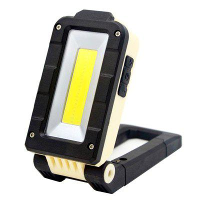 Asafee D1 COB USB Folding Work Light with Magnet Hook