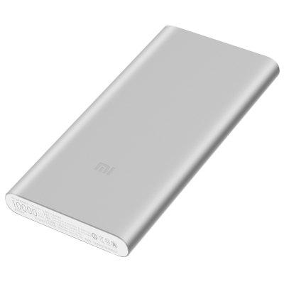 Xiaomi PLM09ZM Mi Power Bank 2 10000mAh