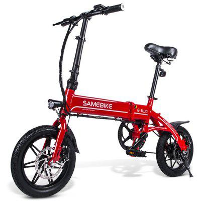 Samebike YINYU14 Smart Folding Bicycle Moped Electric Bike E-bike