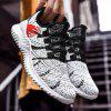 Men's Casual Sports Shoes Large Size Fashion Breathable - WHITE