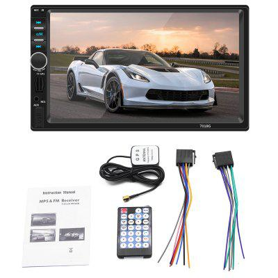 7018G Upgrade Version ( Adding Navigation Fuction ) 7 inch Display Car MP5