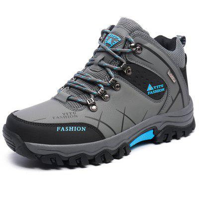 Men's High-top Hiking Shoes Fashion Comfortable Non-slip