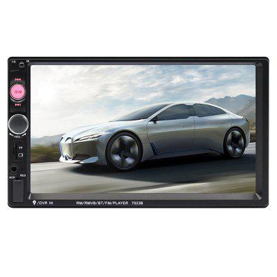 7023B 7 inch Touch Version Car MP5 Player