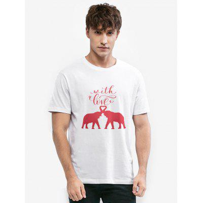 Zillife Loving Elephant Printed Unisex T-shirt