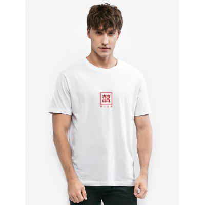 Zillife Double Happy Printed Unisex T-shirt