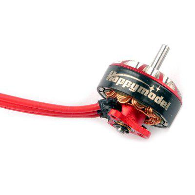 Happymodel EX1103 2-4S Brushless Motor for Sailfly - X Toothpick RC Drone