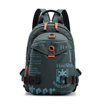 Stylish Simple Practical Men's Backpack