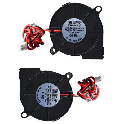TRONXY 5015 Turbo Blower Fan 12V for Cooling Extruder Filament 1PC