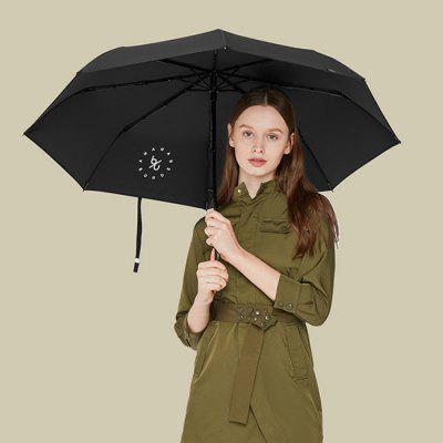 BANANAUNDER 200 Line Simple Three Fold Small Umbrella