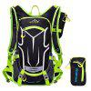 HUWAIJIANFENG Men's Outdoor Riding Bag Backpack with Mobile Phone Storage Bag - GREEN