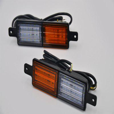 878 30 LED Two-color Headlight 2PCS