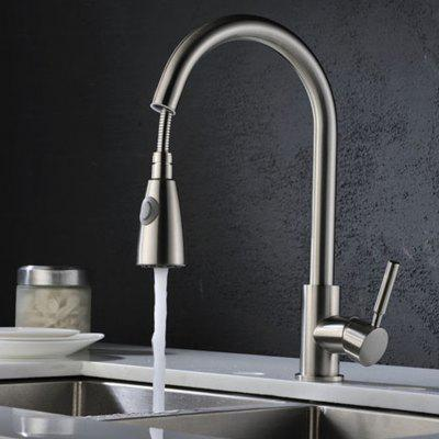 Kitchen Pull-out Faucet Hot / Cold Sink Telescopic Type