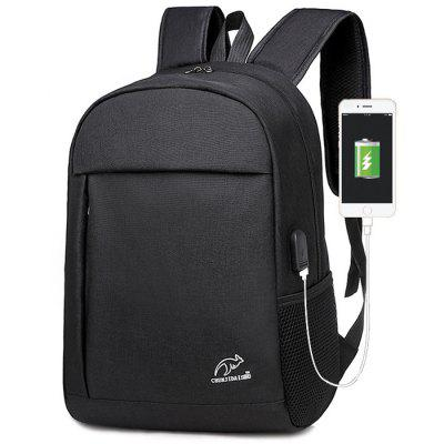 Men Casual Large Capacity Backpack Business Travel Bag with USB Charging Port