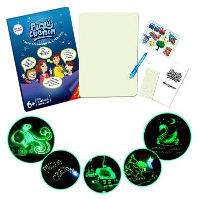 Fluorescent Painting Board Children Magic Writing Plate