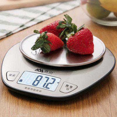 EK518 Multifunctional Mini Kitchen Digital Scale from Xiaomi youpin