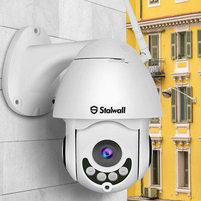 Stalwall S1 5X ZOOM 1080P H.265 + High Speed ​​Outdoor Waterdichte WiFi Draadloze IP-camera