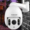 WANSCAM K64A 16X Hybrid Zoom 1080P Network Camera - WHITE
