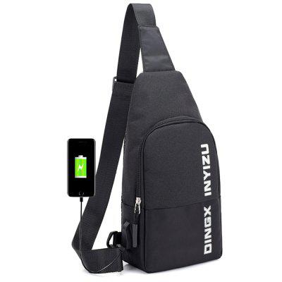 Contrast Stitching Men's Casual Sports Waterproof Chest Bag