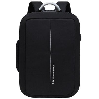Large-capacity Men's Business Casual Backpack 15.6 inch