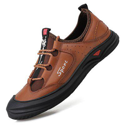 SENBAO Outdoor Sports Leather Men's Large Size Shoes