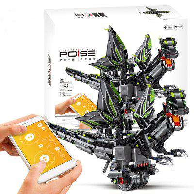 Mould King 13029 2.4G / APP Remote Control Smart Programming Multi-function Robot Building Blocks Dinosaur Toy Gift
