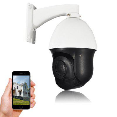 Stalwall HD502 1080P 36X Zoom 2.0MP PTZ Network Camera