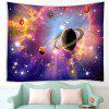 Abstract Style Beautiful Planet Pattern Print Tapestry - PURPLE AMETHYST