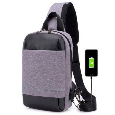 LS485 Men's Fashion Creative Outdoor Multi-function USB Charging Crossbody Bag