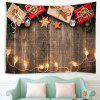 Creative Wooden Board + Gift Box Pattern Printing Tapestry - SAND