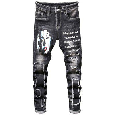 Men's Unique Design Hole Embroidered Embroidered Trousers Straight Stretch Printed Jeans