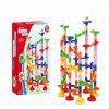 Ball Track Building Blocks Toy Three-dimensional Labyrinth Enlightenment Puzzle Children Fight To Insert Blocks - 74PCS BALL