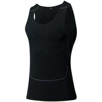 Men's Tight-fitting Sports Vest Quick-drying Concise Design