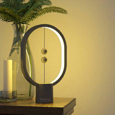 Utorch  DH09 Intelligent Balance Magnetic Switch LED Table Lamp