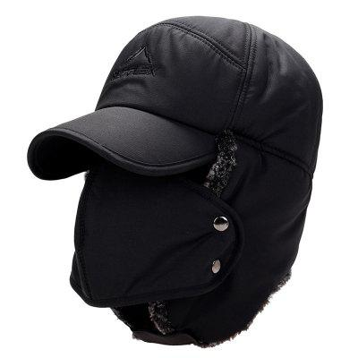 BQ368 Men Middle-aged Bomber Hat Keep Warm Windproof Skullies Beanie Ear Protective Face Masks Thickening Headgear