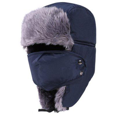LF008 Men's Super Keep Warm Thick Bomber Hat Anti-snow Cap with Mask for Riding