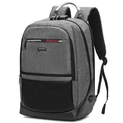 Men's Fashion Business Casual Backpack Minimalist 15.6 inch Laptop Bag