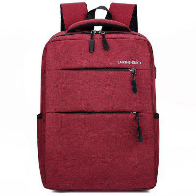 Men's Fashion Double Zipper Backpack Casual grote capaciteit Computer Bag