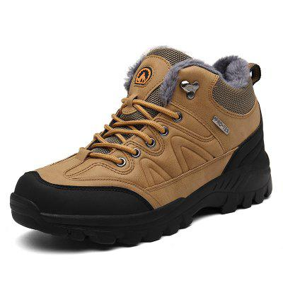 AILADUN Men Stitching Non-slip Sneaker Thick Bottom Durable Outdoor Sports Shoes