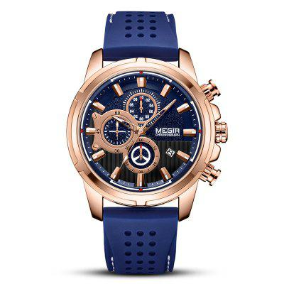 Megir Men's Multi-function Big Dial Watch Fas