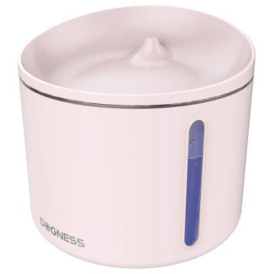 Dogness D03 Cat Water Fountain Healthy and Hygienic Drinking Dispenser 1L for Small Dogs/ Cats/ Birds / Smaller Animals