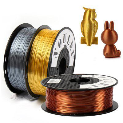 Noulei 3D Printer PLA Filament Silk 1.75mm 1kg Spool Dimensional Accuracy +/- 0.02mm 3pcs