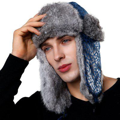 Men's Furry Earmuff Hat Thick Warm Comfortable Winter Outdoor Ski Cap