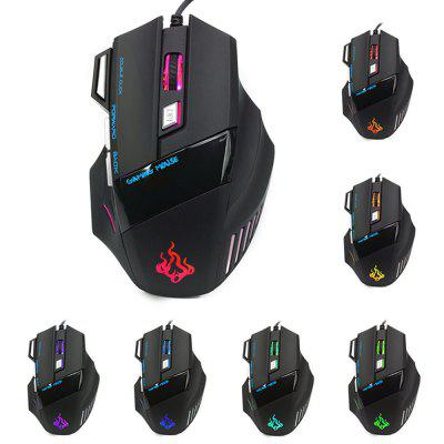 HXSJ A908 7 Keys Wired Gaming Mouse RGB 5500 DPI Adjustable Ergonomic Mice