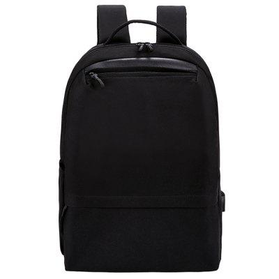 Men's Fashion Simple Backpack Comfortable Travel Bag Business Computer Pack