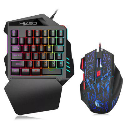 HXSJ J50 One-hand Keyboard and Mouse Set