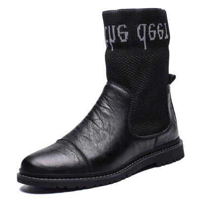Men Simple Socks Mouth Boots Non-slip Casual Shoes